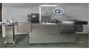 Self-adhsive labeler RSLR-60